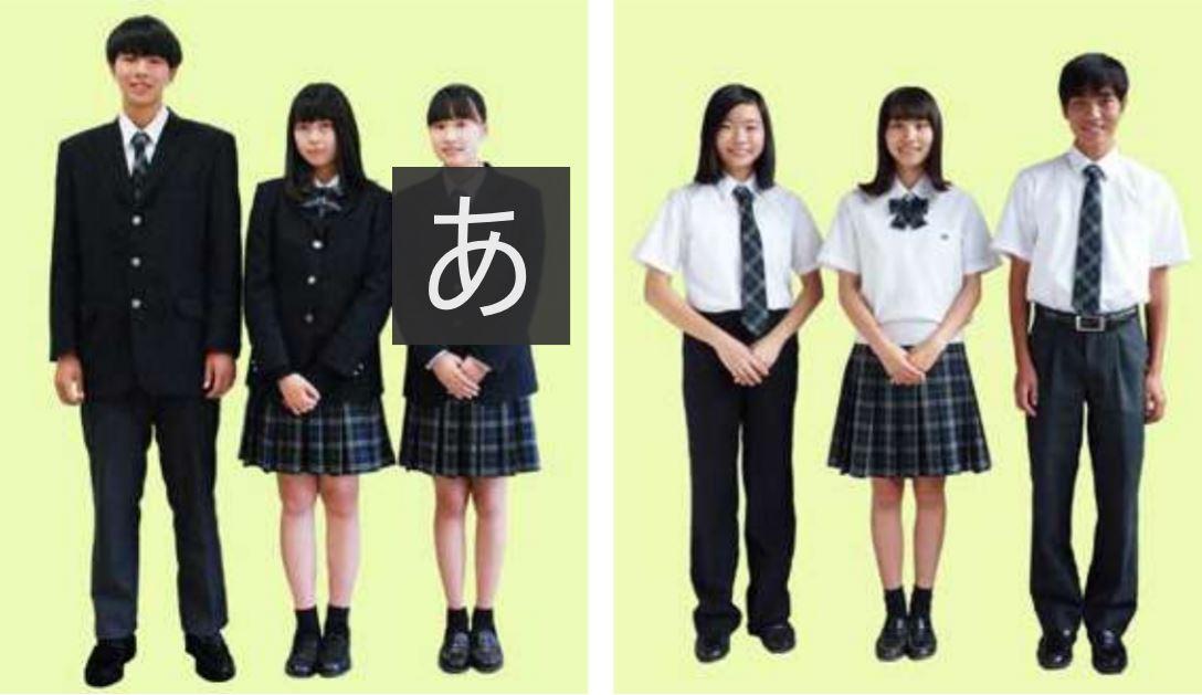 の 高校 加藤 あ 加藤乃愛(のあ)「徳川家康」の高校はどこで出身・身長・年齢や彼氏は?
